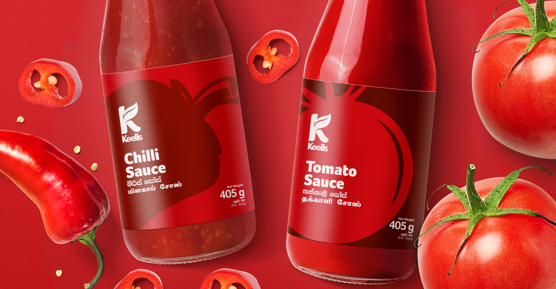 Keells tomato sauce bottle